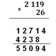 تصحيح التمارين في الرياضيات السادسة إبتدائي - درس الأعداد الصحيحة الطبيعية : الجمع و الطرح و ال...