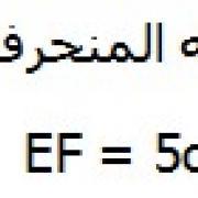 تصحيح التمارين التطبيقية  في الرياضيات السادسة إبتدائي - درس متوازي الأضلاع وشبه المن...